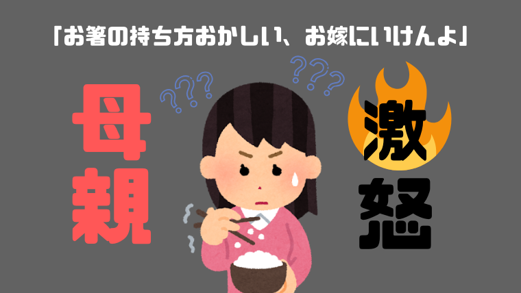 ohashi_mochikata