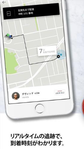 Uber_starbacks