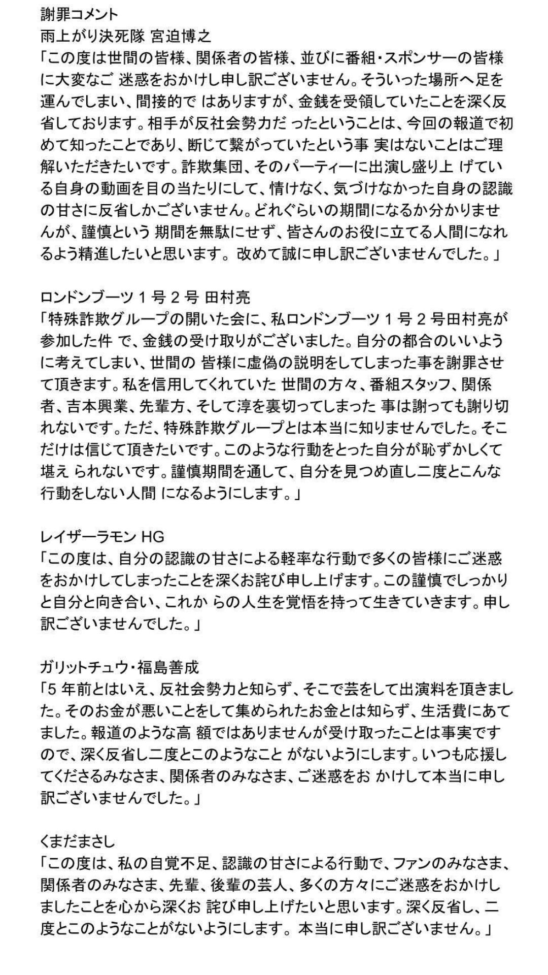 tamuraatsushi