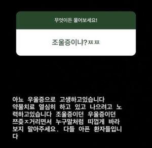 taeyeon_instagram