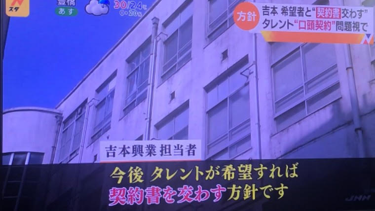 yoshimotokogyo_okamotosyatyo3