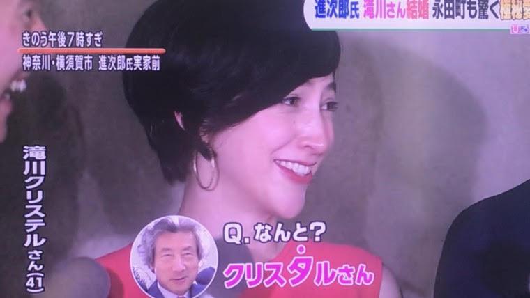 takigawachristel_koizumisinjirou