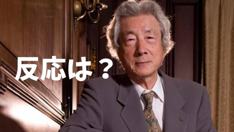takigawachristel_koizumisinjirou1