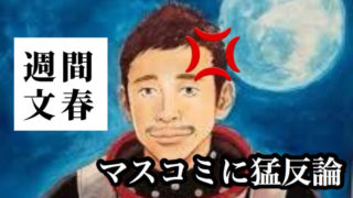 maezawayusaku