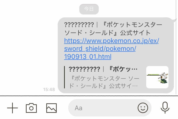 pokemon_newcharacter
